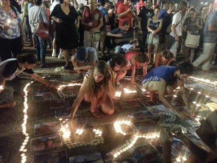 הפגנה בתל אביב בקריאה לשלום