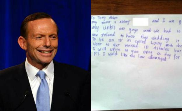 מכתב לראש ממשלת אוסטרליה