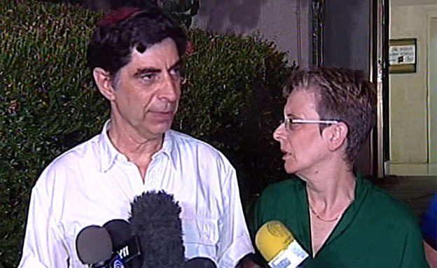 הוריו של גולדין במסיבת העיתונאים
