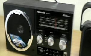רדיו (צילום: חדשות 2)