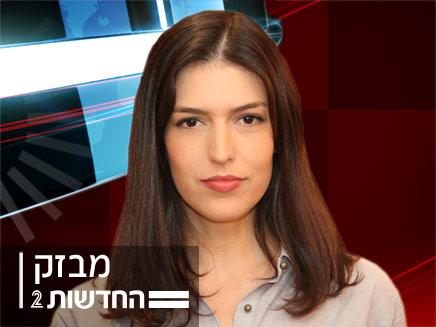 דוריה למפל (צילום: חדשות 2)