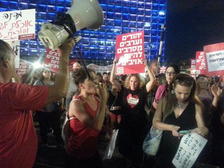 הפגנת השמאל בכיכר רבין, לפני שבועיים