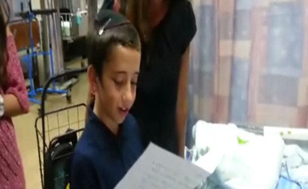 """צפו: הילד שפגש את החיילים בביה""""ח"""