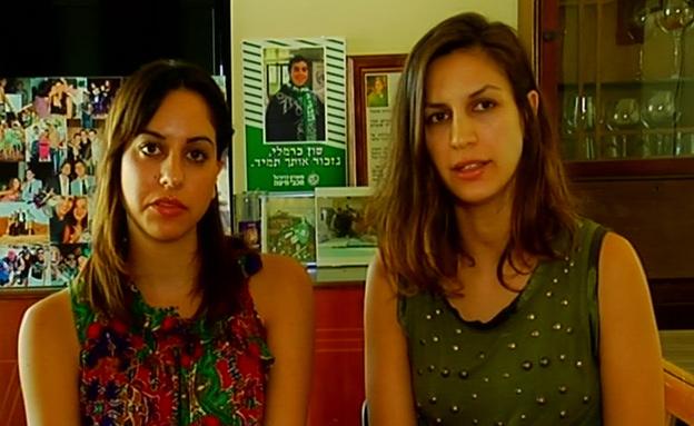 """אחיותיו של סמ""""ר כרמלי: """"שון שינה קצת את ישראל"""" (צילום: חדשות 2)"""