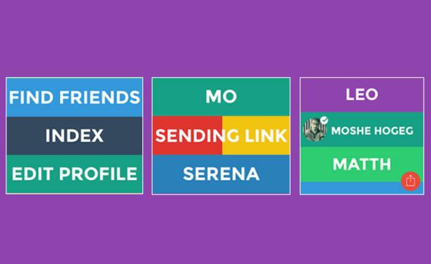 תכונות חדשות באפליקציית Yo גרסא 1.11 (צילום: Yo)