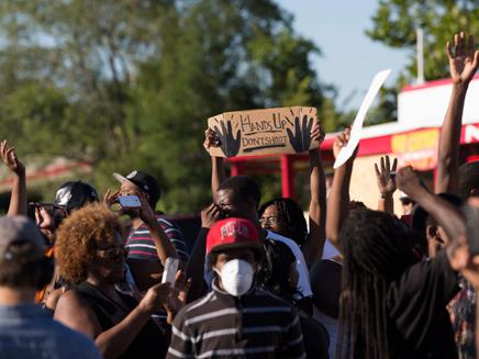 הפגנות אלימות במיזורי (צילום: חדשות 2)