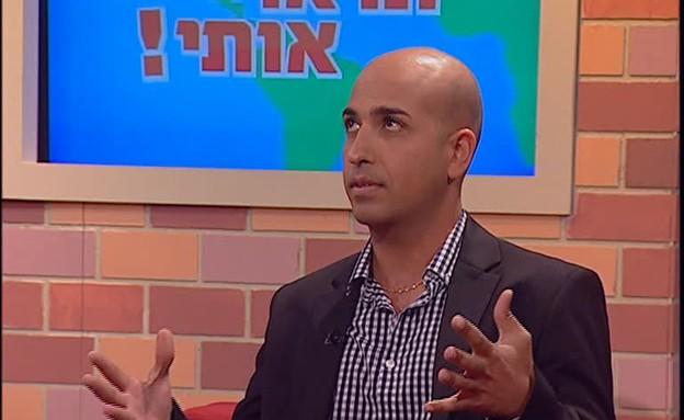 חזי דין (תמונת AVI: הטלוויזיה החינוכית)