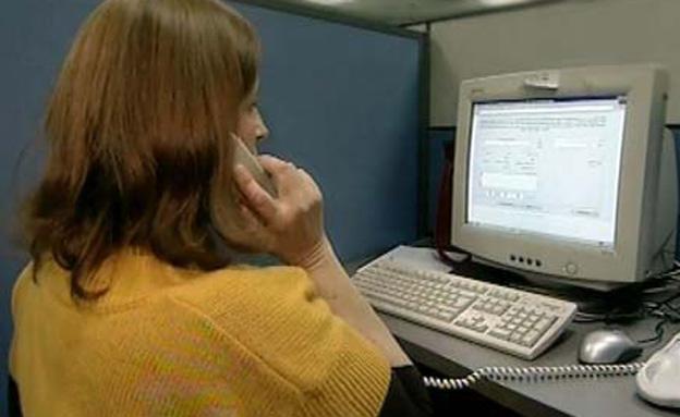 המוקדנים יחויבו לענות תוך 2 דקות (צילום: חדשות 2)