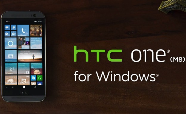 הסמארטפון One M8 for Windows Phone של HTC (צילום: HTC)