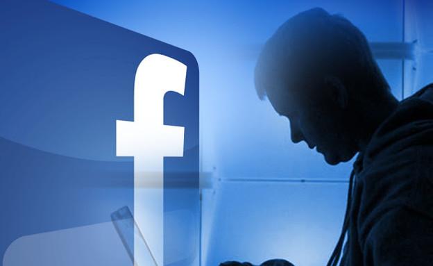 גבר מול הפייסבוק