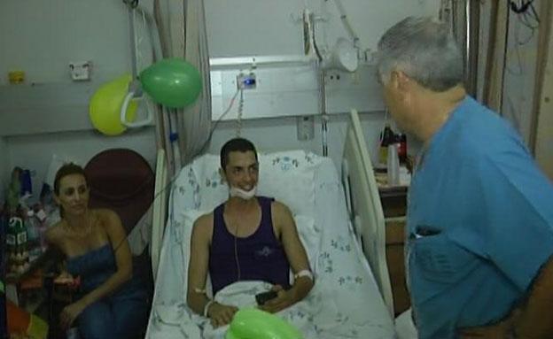בית חולים ברזילי (צילום: חדשות 2)