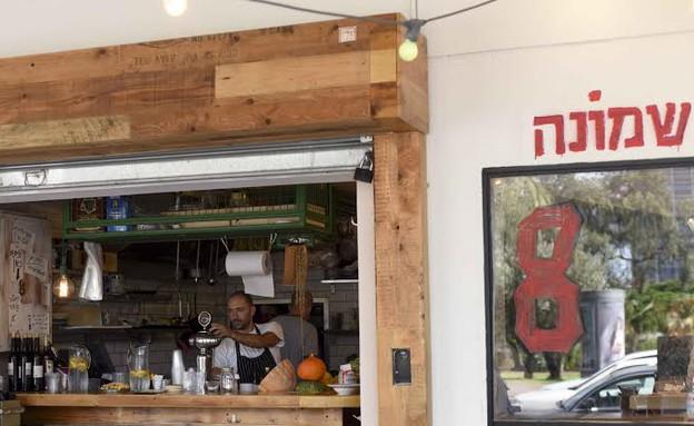 מסעדת שמונה (צילום: בן קלמר,  יחסי ציבור )
