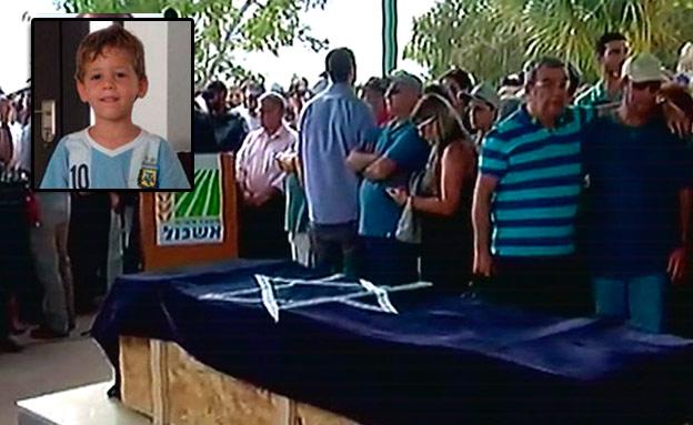 הלוויתו של דניאל (צילום: חדשות 2)