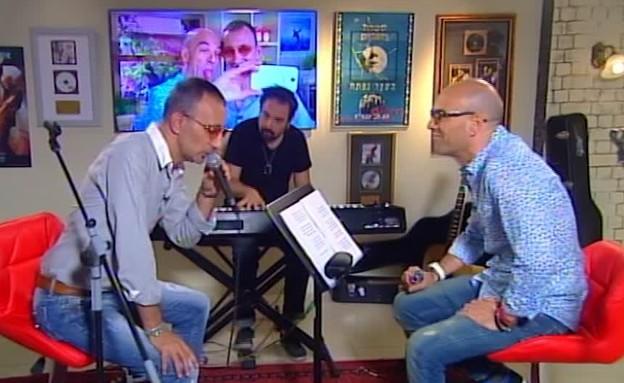 שמעון בוסקילה ופבלו (תמונת AVI: מתוך פבלו, אוכל וחברים, ערוץ 24)