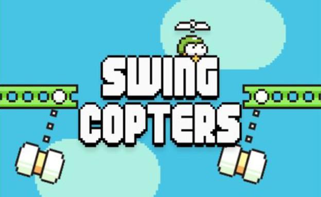 Swing Copters, המשחק החדש של יוצר Flappy Bird