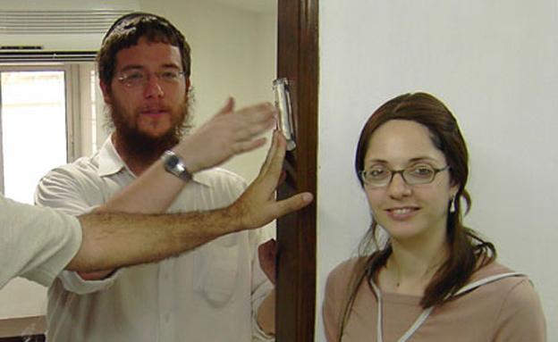 """בני הזוג הולצברג ז""""ל, ארכיון (צילום: חדשות2)"""