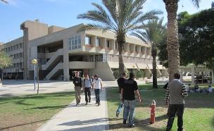 אוניברסיטת בן גוריון (צילום: וויקיפדיה)