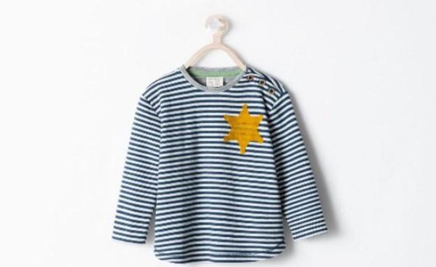 חולצה זארה