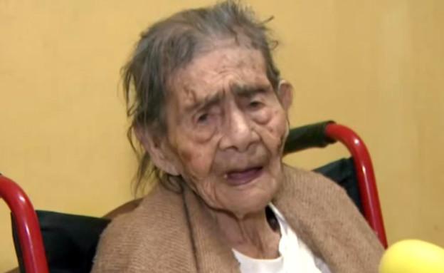 בת 127 (צילום: יוטיוב)