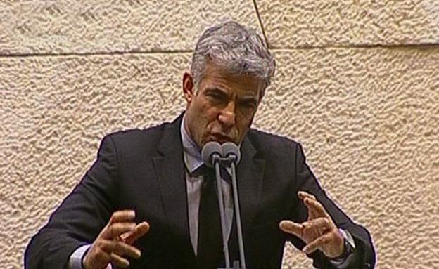 לפיד בדיון בכנסת, היום (צילום: חדשות 2)