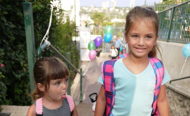 עלמה ואריאל גל (צילום: שי גל 2, צילום ביתי)