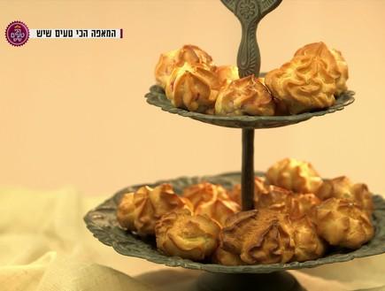 פחזניות עם קרם חציל וגבינות צאן (תמונת AVI: מתוך הכי טעים שיש, שידורי קשת)