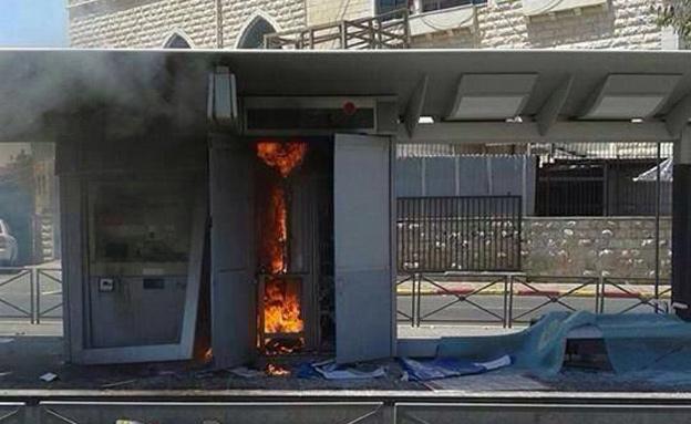 תקיפת תחנה ברכבת הקלה, יולי 2014