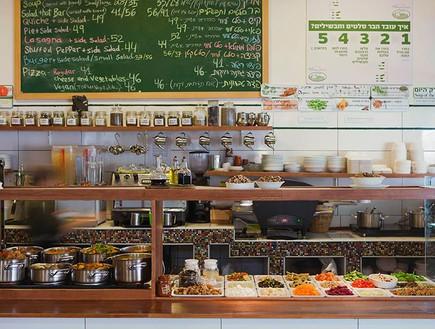 ויליג' גרין אוכל טבעוני (צילום: דן בליליטי)