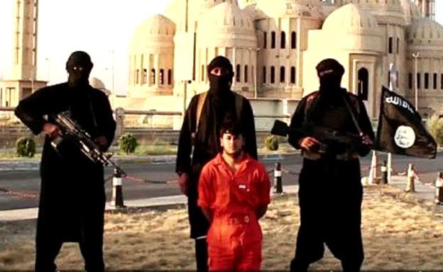 דאעש מכה בעירק, החודש