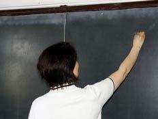 המורה בתגובה ראשונה למקרה. אילוסטרציה (צילום: SUTTERSTOCK)