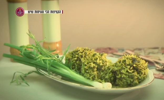 קבב ברנג׳י (תמונת AVI: מתוך הכי טעים שיש, שידורי קשת)