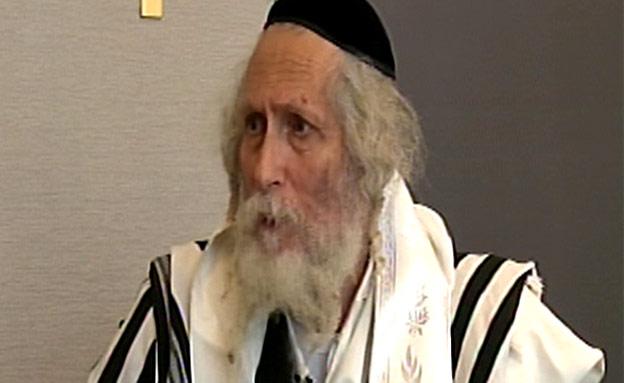 הרב ברלנד בהולנד (צילום: חדשות 2)