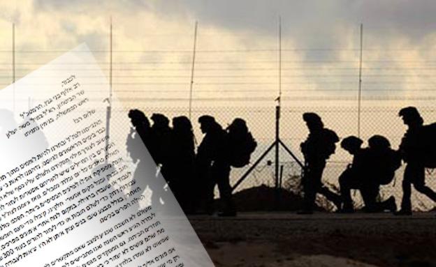 מחאת החיילים, אילוסטרציה (צילום: חדשות 2)