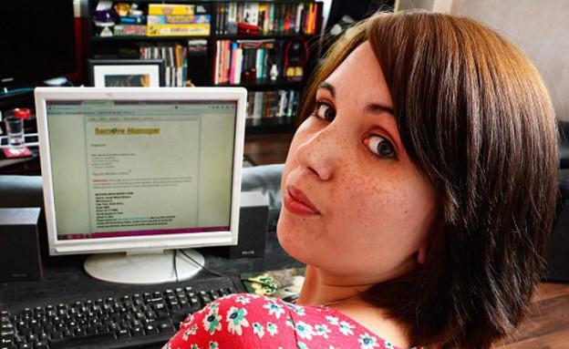 שונה ליין (צילום: ג'ון רוברטסון, dailymail.co.uk)