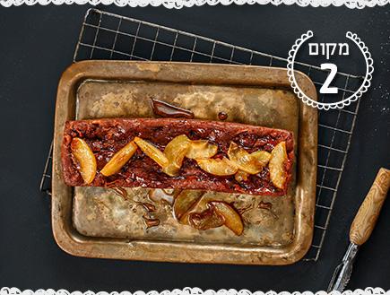 עוגת דבש תפוחים ותמרים של לחם ארז