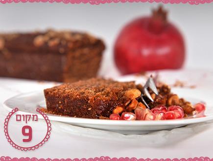 עוגת דבש ומחית אגוזי לוז של נומילי פטיסרי