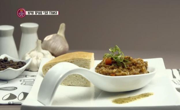 """""""שצ׳אמדי"""", נזיד אורז גאורגי (תמונת AVI: מתוך הכי טעים שיש, שידורי קשת)"""