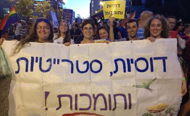 מצעד הגאווה בירושלים (צילום: נטלי פרישקולניק הר-טל)
