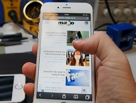 אייפון 6 (תמונת AVI: עדי רם)