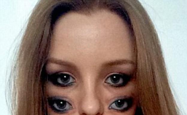 עוד איפור פנים (צילום: SWNS)