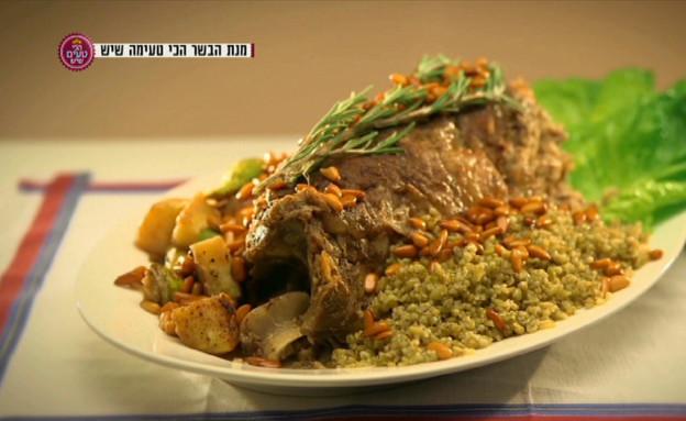 צוואר ממולא באורז ובשר (תמונת AVI: מתוך הכי טעים שיש)