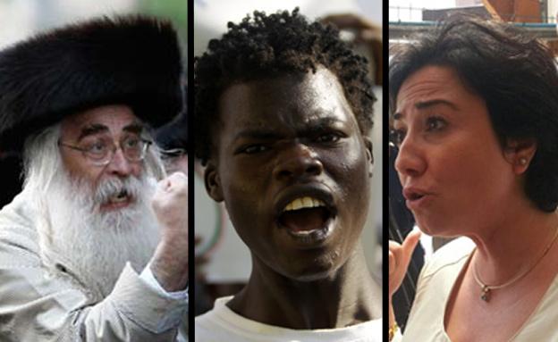 חנין זועבי חרדי וסודני (צילום: רויטרס , עזרי עמרם, חדשות 2)