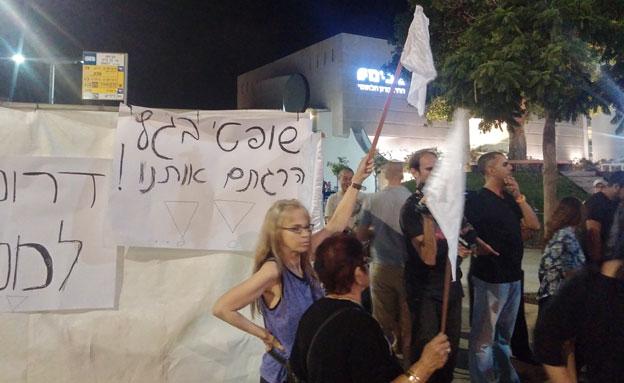 הפגנה בגן לוינסקי (צילום: חדשות 2)