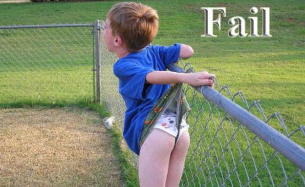 ילדים נכשלים (צילום:  viralnova.com)
