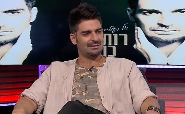 רותם כהן - פריצת השנה (תמונת AVI: ערוץ 24)