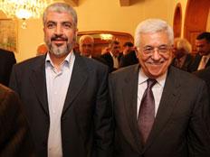 אבו מאזן עם חאלד משעל (צילום: רויטרס)