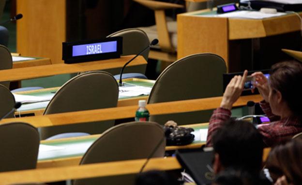 הכיסא הריק, ישראל (צילום: AP)