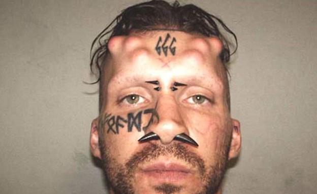 הרוצח המפחיד בעולם (צילום: משטרת ברקשייר)