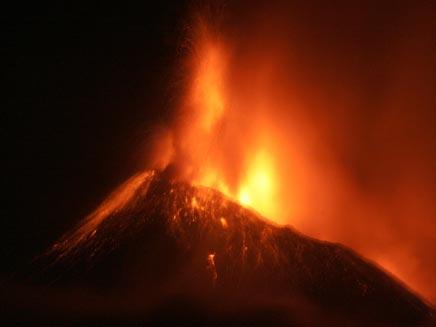 התפרצות געשית ביפן. ארכיון (צילום: רויטרס)