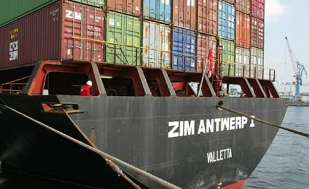 נמנעה פריקת סחורה מהספינה. ארכיון (צילום: AP)